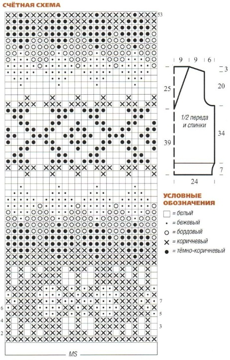 Пряжа 70% шерсть, 25% шелк и 5% полиамид.  Схема вязания безрукавки спицами.  Схема жаккардового узора.