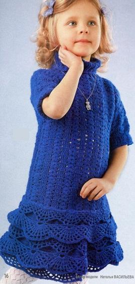 Синее платье вязать
