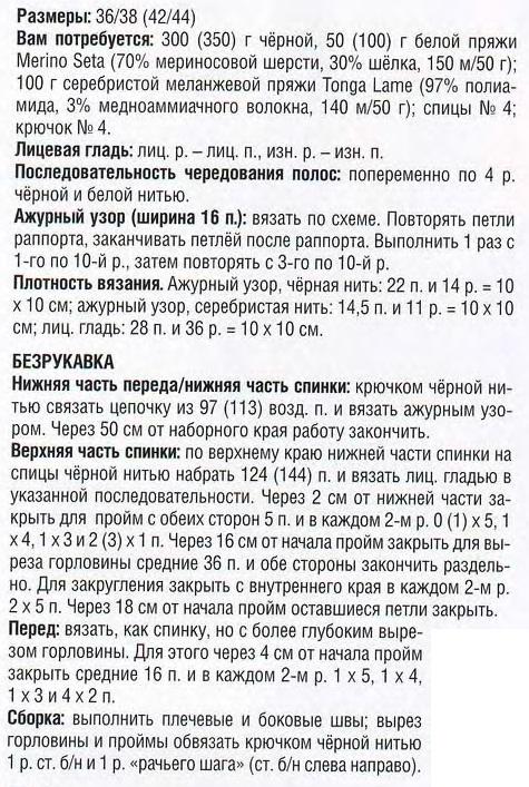 """"""",""""taynirukodeliya.ru"""