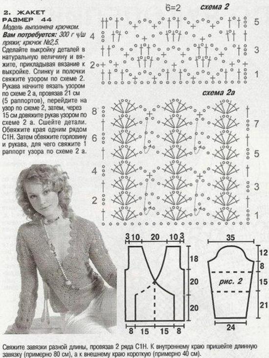Вязаные Женские Блузки Модели Со Схемами И Описанием