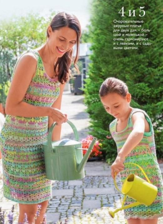 Платье для мамы и дочки