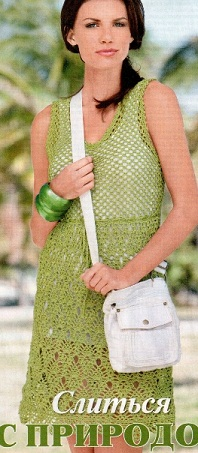 Summer crochet dress