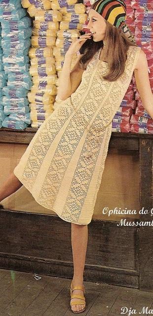 Вязание летнего сарафана