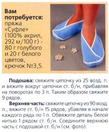 开心果喜欢的袜套2 - qyp.688 - 邱艳萍手工博客