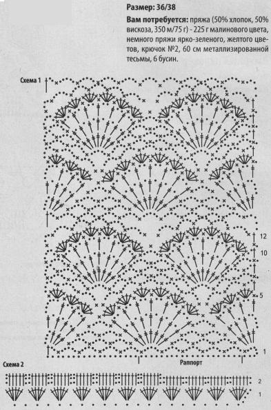 Вязание ажурного топика крючком 92