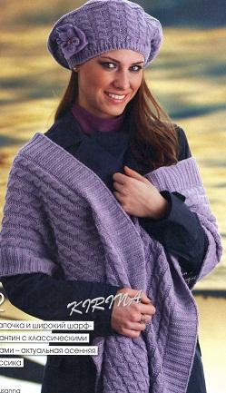 """Модель из журнала  """"Susanna """" 11/2012 г. Схема вязания шарфа и берета спицами.  Шарф и берет связан спицами..."""