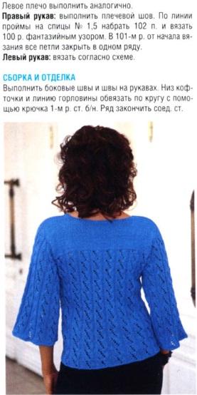 Ажурное вязание спицами: узоры и схемы кофточки для