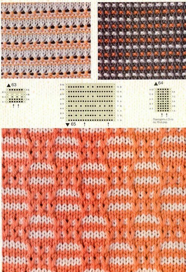 Многоцветные узоры спицами со схемами фото 943