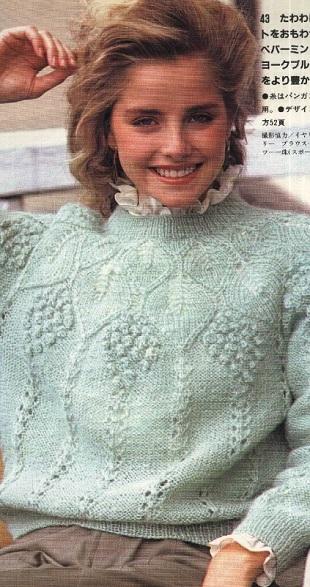 Пуловер спицами Гроздь винограда